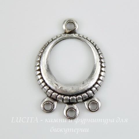 Винтажный декоративный элемент - коннектор (1-3) 17х12 мм (оксид серебра)