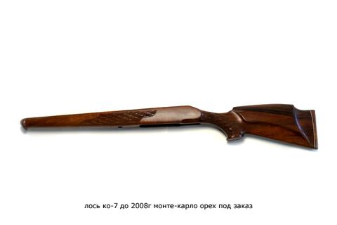 лось ко-7 до 2008г монте-карло орех под заказ