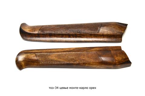 тоз-34 цевье монте-карло орех