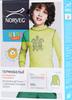 Комплект термобелья из шерсти мериноса Norveg Soft Blue Melange детский