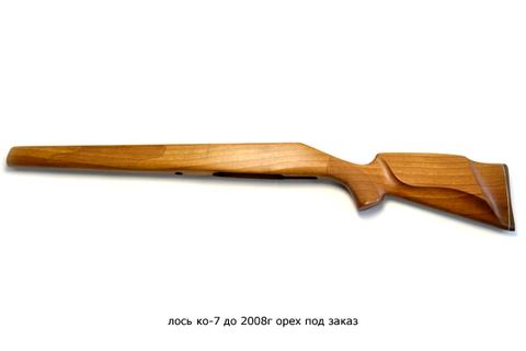 лось ко-7 до 2008г орех под заказ
