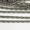 Винтажная цепь (звено 5х3 мм) (оксид серебра), 10 cм ()