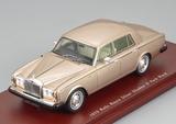 Rolls Royce Silver Shadow II -1979