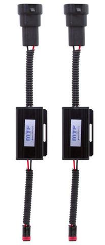 Светодиодные лампы MTF Light PSX26W 4500K