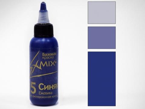 Краска укрывистая Exmix 05 Синий 1000 мл