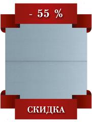 Стеновая панель ПВХ, цвет металлик - серебро