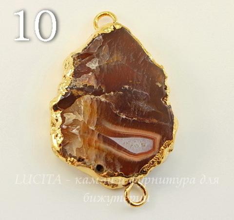 Коннектор (1-1) Агат с фольгой (цвет - золото) (№10 (41х25 мм)(ЦАРАПИНА/СКОЛ))