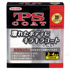 Willson PS Coat