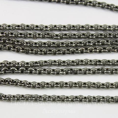 Винтажная цепь (звено 2 мм) (оксид серебра), 10 cм