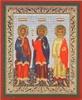 икона святым мученикам Гурию Самону и Авиву