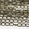 Винтажная цепь текстурная (звено 8х5 мм) (оксид латуни), 10 см ()