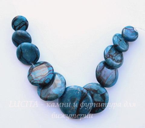 Комплект из 11 бусин Яшма (тониров) (цвет - синий)