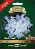 Ледяной гриб Тремелла