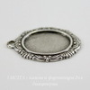 Сеттинг - основа - подвеска для камеи или кабошона 12х10 мм (оксид серебра)