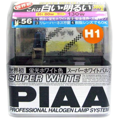 Галогенные лампы PIAA H1 H-56 (3800K) Super White