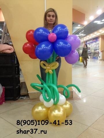 стойка из шариков 3