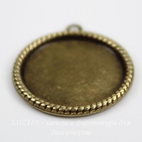 """Сеттинг - основа - подвеска """"Плетенка"""" для камеи или кабошона 15 мм (оксид латуни) ()"""