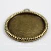 Сеттинг - основа - подвеска для камеи или кабошона 15 мм (оксид латуни)