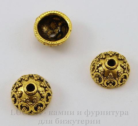 """Шапочка для бусины """"Королевская"""" (цвет - античное золото) 10х5 мм, 10 штук ()"""