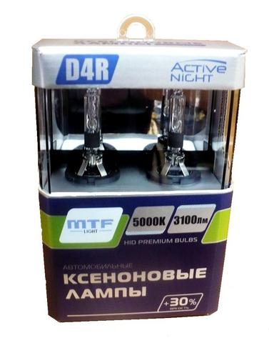 Ксеноновые лампы MTF Light D4R ACTIVE NIGHT +30%