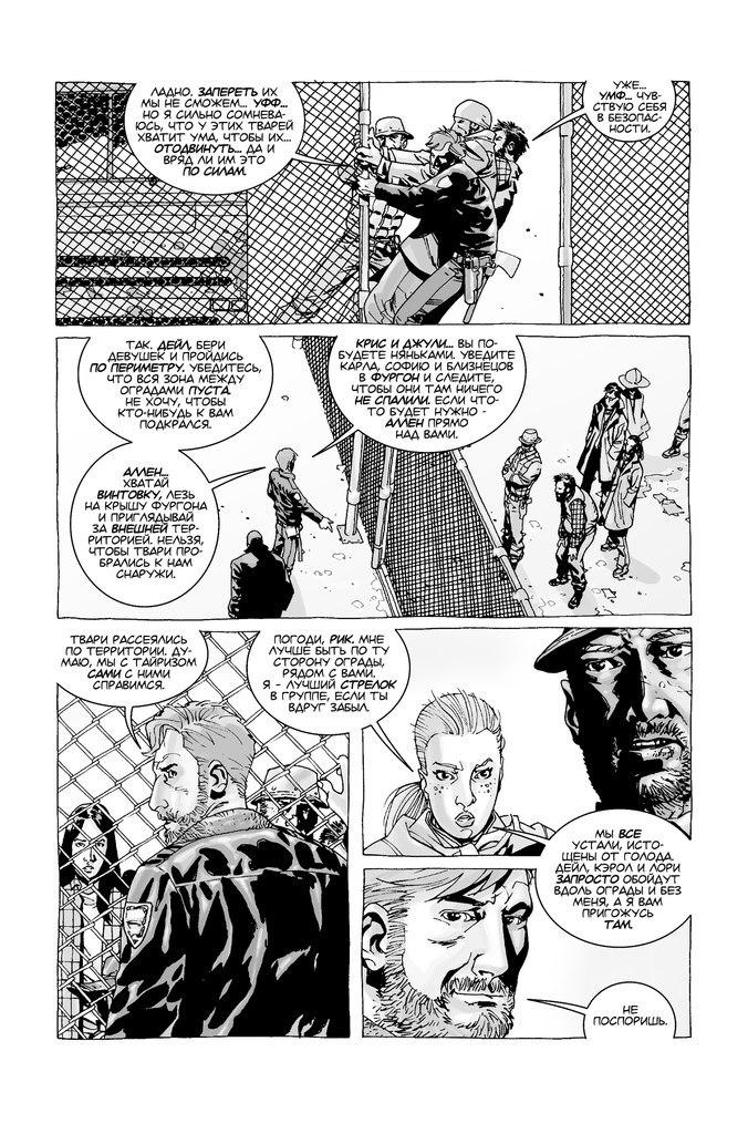 Пук коме комиксы на русском фото 219-277