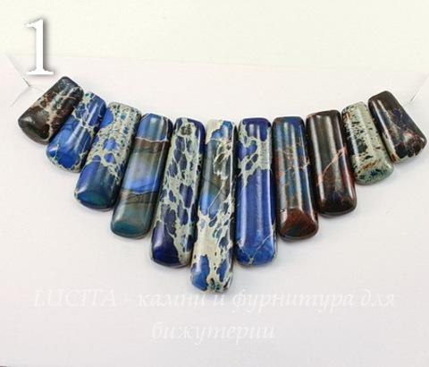 Комплект из 11 подвесок Яшма Императорская (прессов.,тониров) цвет - синий (Комплект №1)