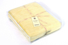 Плед детский 100х140 Luxberry Бамбук 269 02 жёлтый
