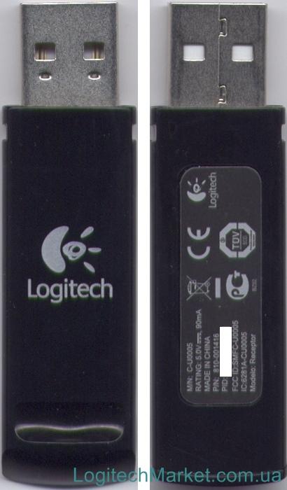 LOGITECH R700 Professional Presenter