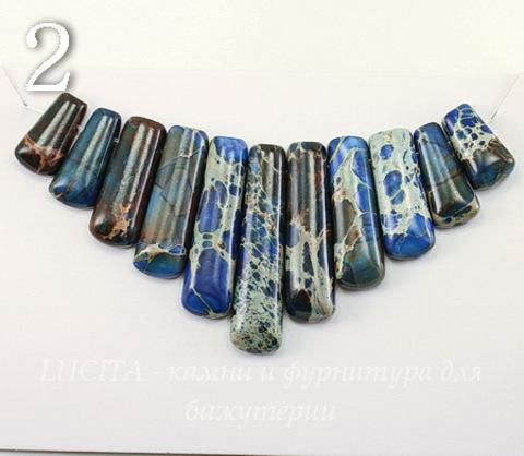 Комплект из 11 подвесок Яшма Императорская (прессов.,тониров) цвет - синий (Комплект №2)