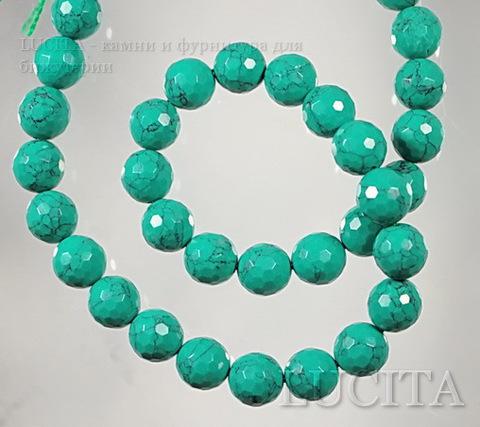 Бусина Бирюза (искусств), шарик с огранкой, цвет - зеленый, 10 мм, нить ()