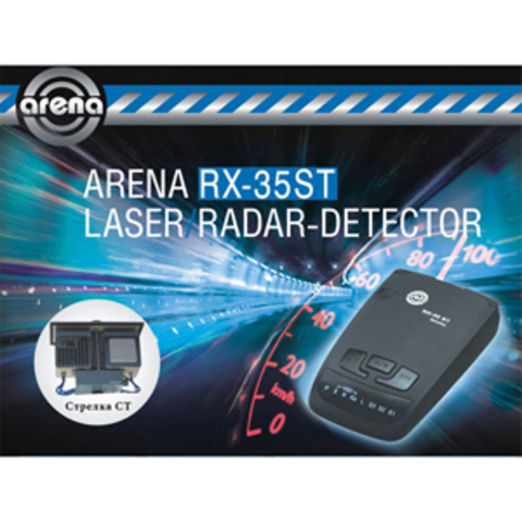 Антирадар (радар-детектор) Arena RX-35 ST