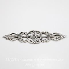 Винтажный декоративный элемент - филигрань 57х16 мм (оксид серебра)