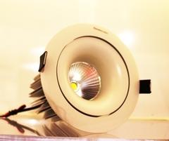 светодиодный потолочный светильник 01-46 ( led on)