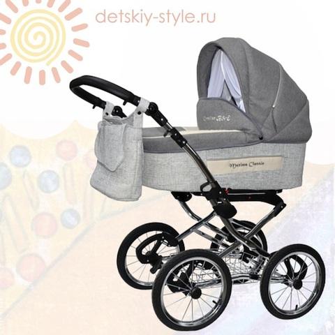 """Коляска Stroller B&E """"Maxima Classic"""" 3в1"""