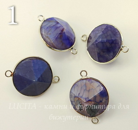 Коннектор (1-1) Агат с огранкой в рамке (цвет - платина) 29х21х15 мм (№1 (фиолетовый))