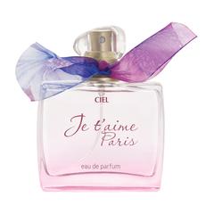 Парфюмерная вода Je t'aime Paris | CIEL Parfum