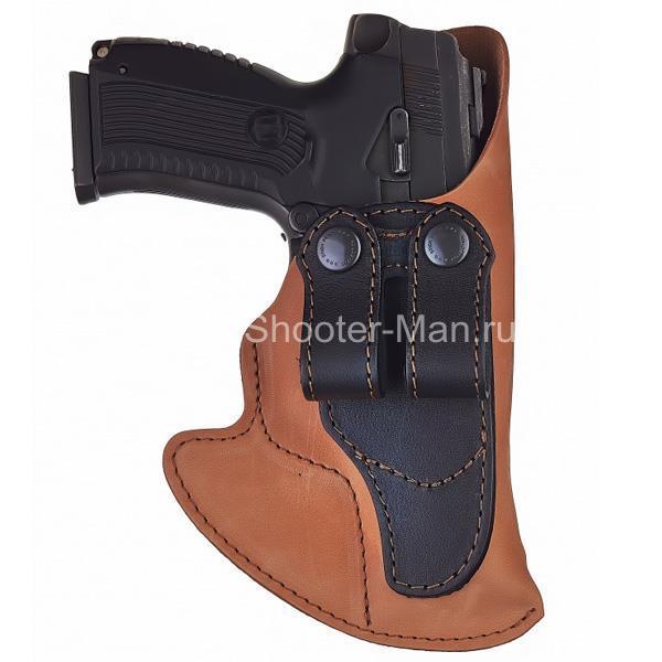 Кобура скрытого ношения для пистолета Викинг, поясная ( модель № 14 )