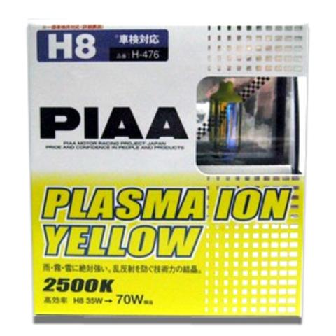 Галогенные лампы PIAA H8 H-476 (2500K)
