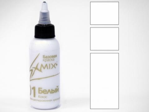 Краска укрывистая Exmix 01 Белый 1000 мл
