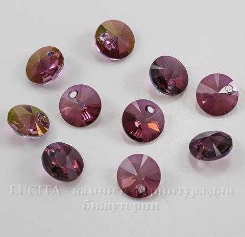 6428 Подвеска - Rivoli  Сваровски Crystal Lilac Shadow (8 мм)