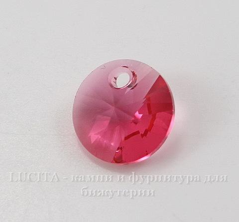 6428 Подвеска - Rivoli  Сваровски Indian Pink (8 мм)