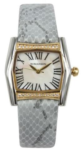 Купить Наручные часы Romanson RL2623QLCWH по доступной цене