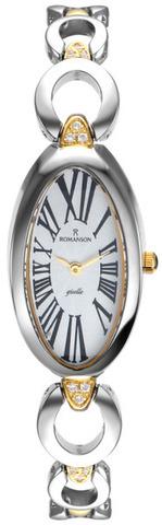 Купить Наручные часы Romanson RM0348QLCWH по доступной цене