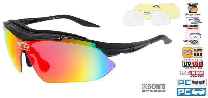 Солнцезащитные очки goggle SIGLEZ black