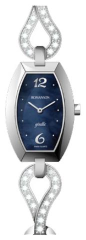 Купить Наручные часы Romanson RM9238QLWBK по доступной цене