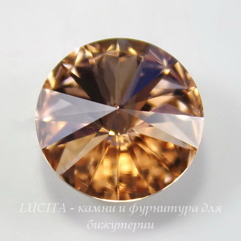 1122 Rivoli Ювелирные стразы Сваровски Light Peach (14 мм)