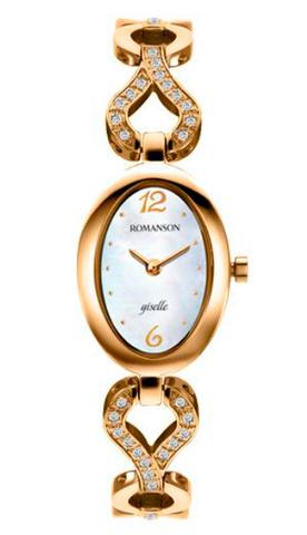 Купить Наручные часы Romanson RM9239QLRWH по доступной цене