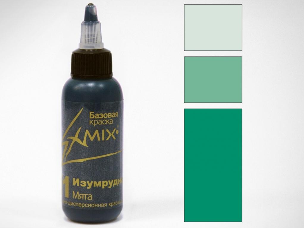 Краска укрывистая Exmix 11 Изумрудный 1000 мл