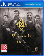 The Order 1886 (Орден 1886) (PS4)