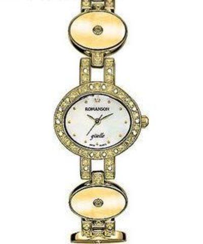 Купить Наручные часы Romanson RM7697QLGWH по доступной цене